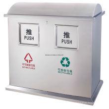 Recipiente de residuos público de acero inoxidable (DL108)