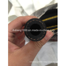Cheap Suction and Discharge Agricluture Rubber Water Hose