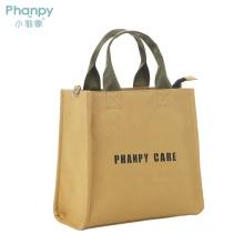 om Детские сумки Mummy Shoulder Bag Diaper Tote