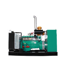 The price of a new 150KW biogas generator with high quality and quality assurance