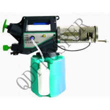 CE Pest Control Mini Thermal Fogger