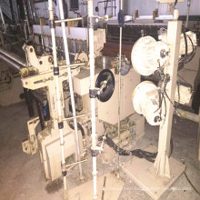 Good Condition Used Xianyang Tsudakoma -190cm Weaving Machine