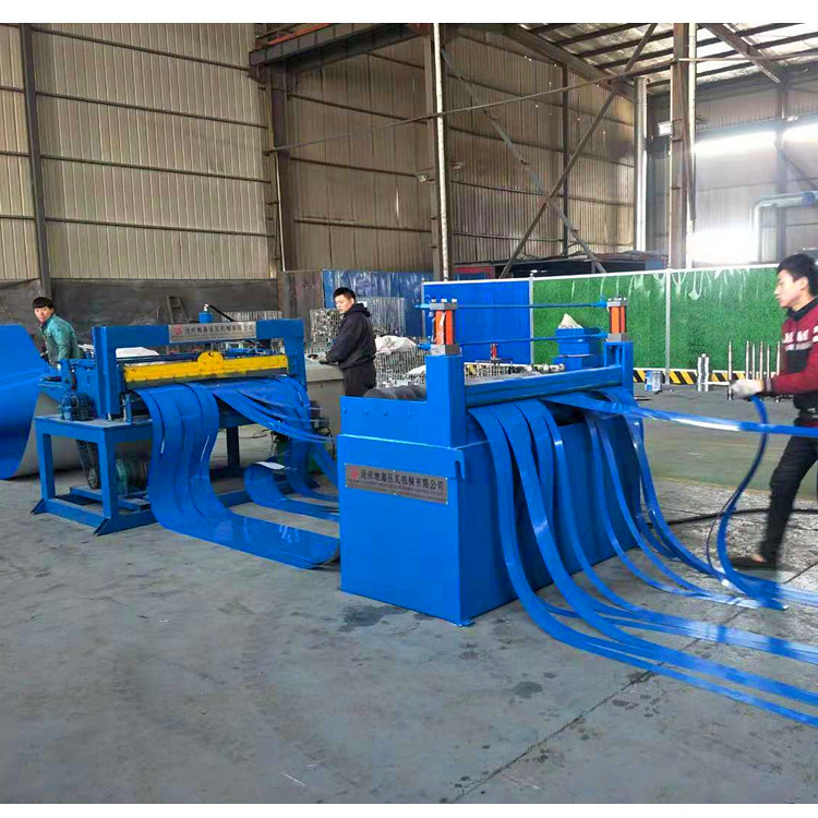 coil slitting machine line