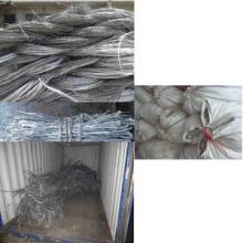 Heißer Verkauf Aluminiumdrahtschrott