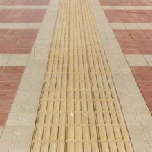 Colorful Blind Public Walkway