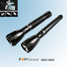 Tipo de Médio Oriente USB Power Bank LED Lanterna (POPPAS-6620 ~ 6625)