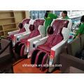 Software Airport Shopping Mall vending massage chair