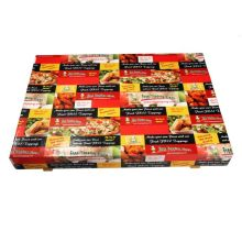 Бумажная коробка - коробка для пиццы 2 для упаковки пищевых продуктов
