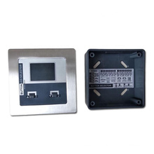 M241 5 Range Automatic Door Switch Button Selector