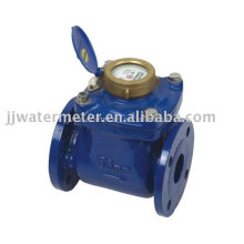 DN50 -300 Removable water meter/ big flow water meter