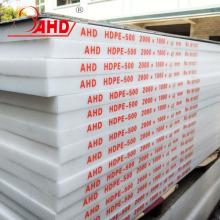 Различные цвета 1-200 мм Толщина PE полиэтилена HDPE лист
