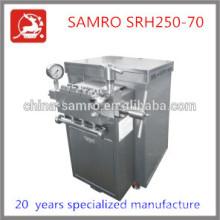 hot sale SRH250-70 high fructose corn syrups
