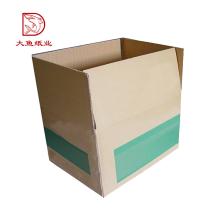Caixa de papelão quadrado mais novo de boa qualidade embalagem direta da fábrica