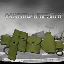 045 engins tactiques militaires Holster ceinture ceinture quatre ensembles en Nylon