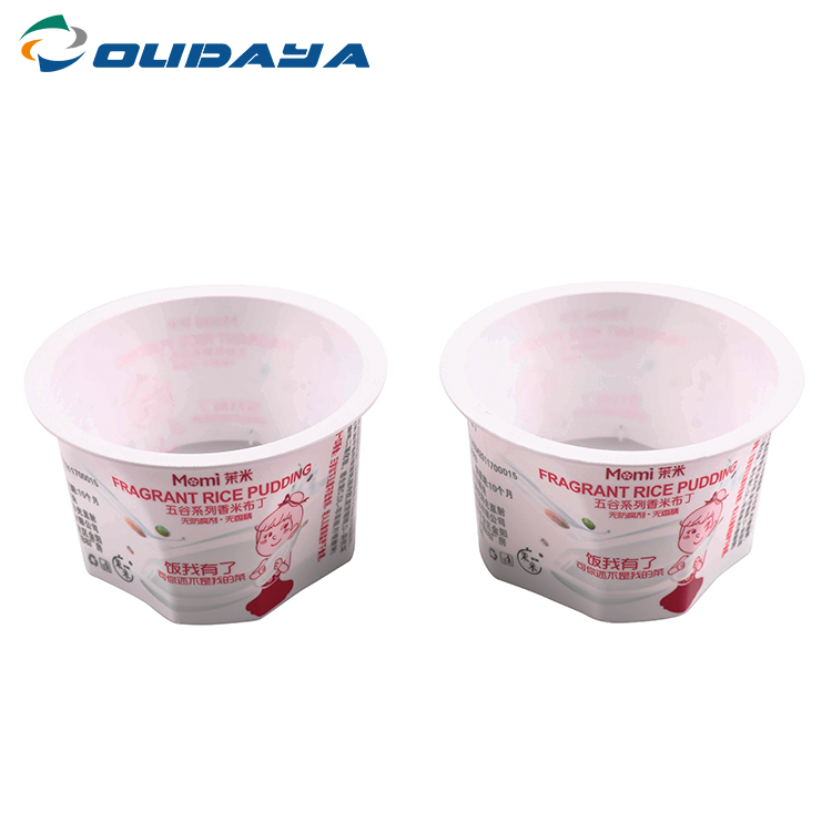 80ml Pudding Cup