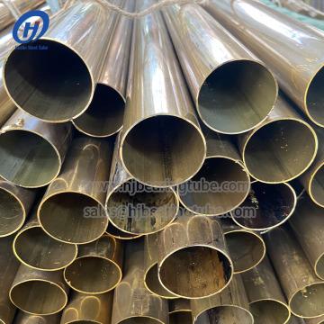 Бесшовные прецизионные трубки из латунного сплава ASTM B111 C12200