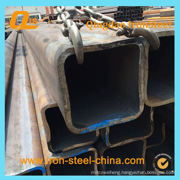 Q345b Seamless Steel Hollow Section