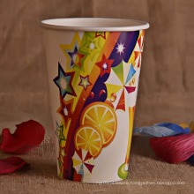 Cold Paper Cup for Juice
