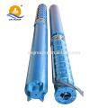 3.7 ASJ Borehole Pump