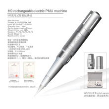 Rechargeable Permanent Makeup Machine (M9)