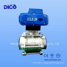 Шаровой клапан с приварной шайбой с тремя частями и приводом управления двигателем
