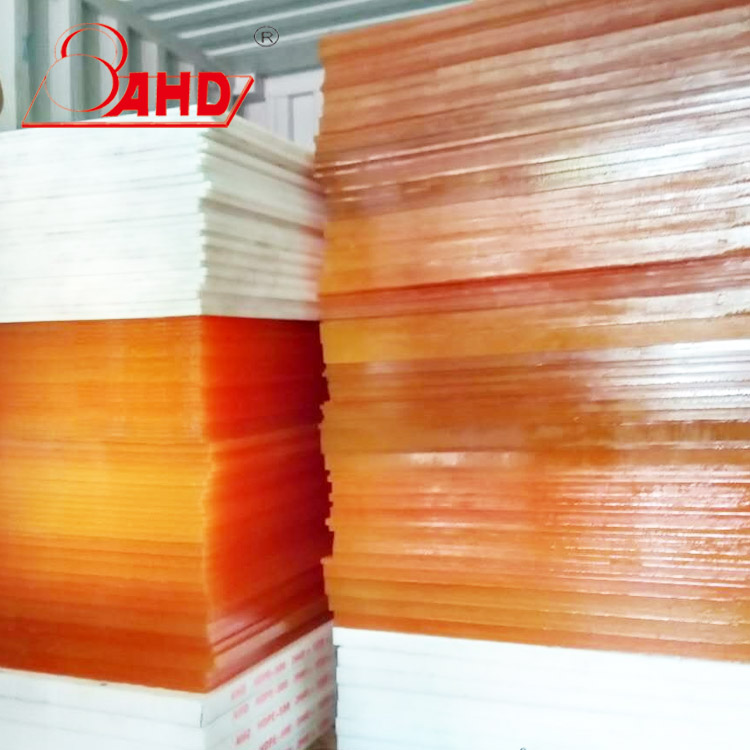 45mm Pu Sheet