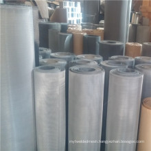 80 100 150 mesh hastelloy C276 wire filter mesh