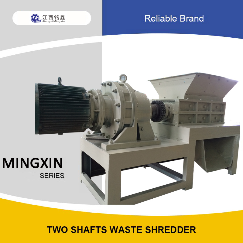 plastic shredder machine