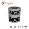 15cm width white pe warning tape
