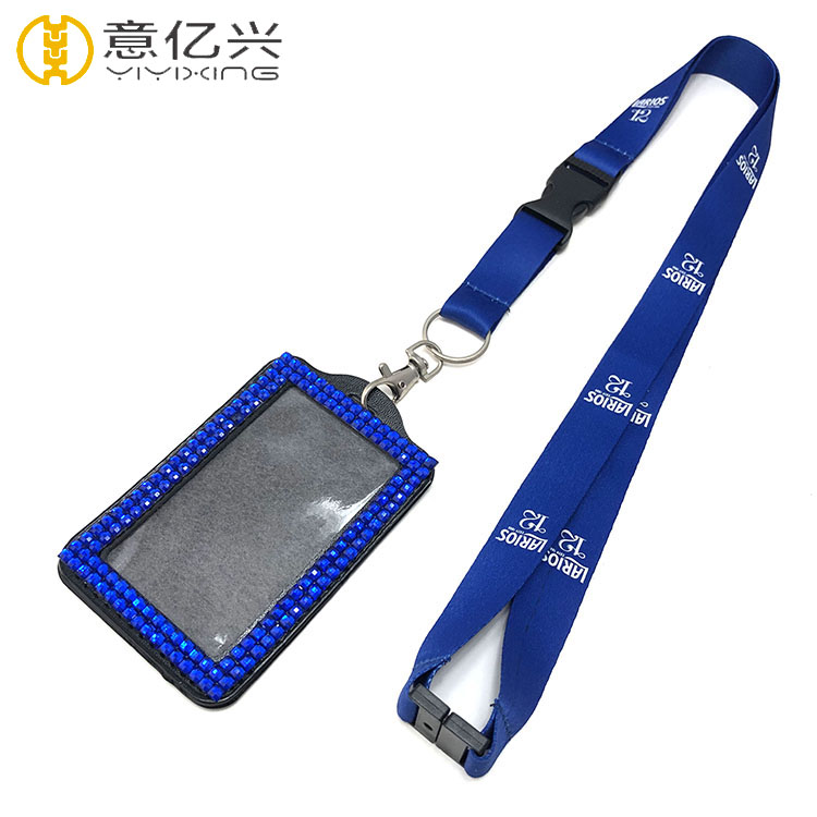 id card holder and lanyard