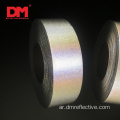 Daoming Silver TC Reflective Fabric