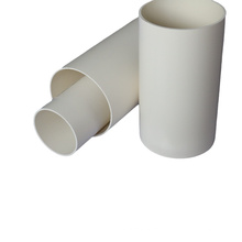 White color pvc pipe  price specification upvc drainage pipeline