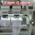 FUWEI 2 cabeças de máquinas de bordar computadorizadas de 15 cores para máquina de bordar logotipo