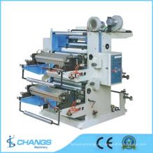 Máquina de impresión flexográfica de dos colores Yt-21200