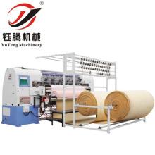 Digital Control Quilting Sewing Machine