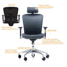 Modern Style Full Leather Ergonomic Office Chairs