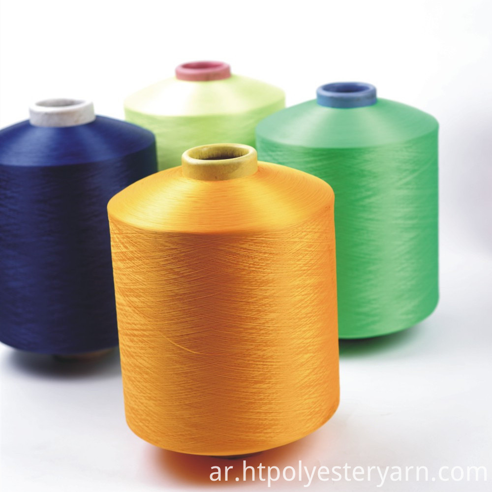 Dope Dyed Twsited Polyester Yarn