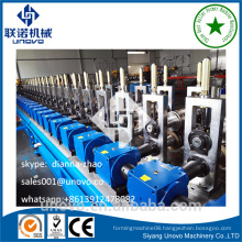 China supplier distribution box equipment omega section
