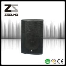 Zsound Р15 Профессиональный Стерео Акустической Системой HiFi Динамик Аудитории