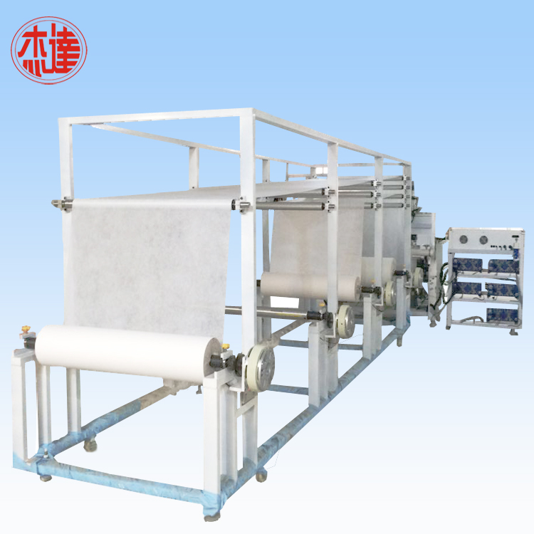 Non Woven Fabric Pressing Machine