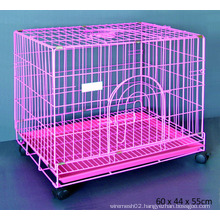 Meta Pet Cage/Pet House