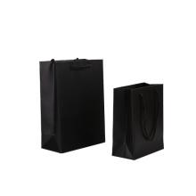 Качественные матовые черные сумки для бумажных покупок (PBS-BP-M / S)