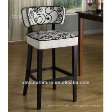 2016 горячий дизайн бара стул XYH1016