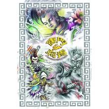 Meistverkaufte A3-Tattoo-Buch-Designs