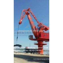 harbour Application Portal Crane Pedestal Crane with Affordable price