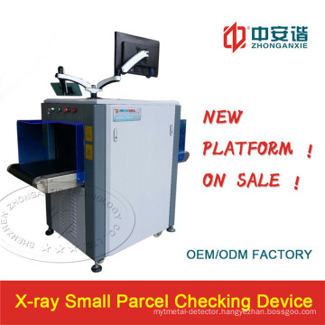 High Precision Hotels X Ray Baggage Scanner Machine / Luggage Scanner