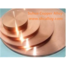 Class 3 Beryllium Free Copper Cunisi Seam Wheels
