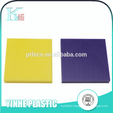 Hot selling pickup bed board manufacturer with great price