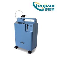Concentrateur d'oxygène d'oxymètre de pouls de nébuliseur de soins à domicile