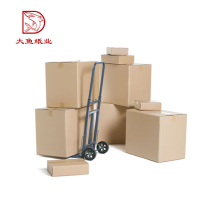 Factory direct best price strong shipping packaging outer cardboard box